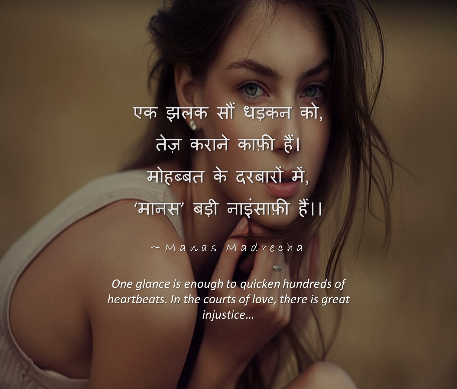 poem on love, Manas Madrecha, Manas Madrecha poems, poems by Manas Madrecha, Manas Madrecha quotes, love quotes, quotes on love, Manas Madrecha blog, simplifying universe, teenage quotes, teenage poem, youth poem, youth quotes, quotes on youth, romantic poem, beautiful girl, hot girl, girl looking, cute girl, pretty girl, blue eyes, girl looking straight