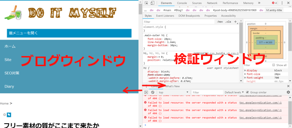 chromeには検証の機能がある, There is a function of the inspection in chrome., chrome有验证的功能
