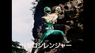 Dragon Ranger