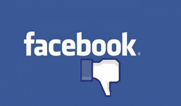 Розповіли, як Facebook збирає особисті дані користувачів