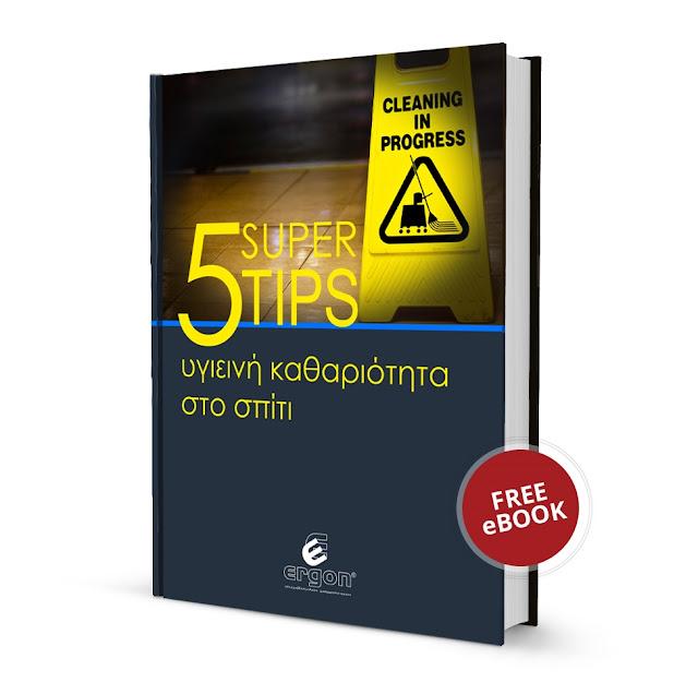 ebooklet