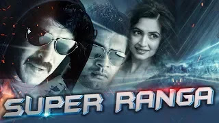 Super Ranga (2019) Hindi Dubbed 500MB HDRip 480p x264