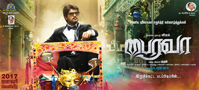 thalapathi 60 'bhairava' first look