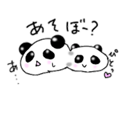 Certainly Panda