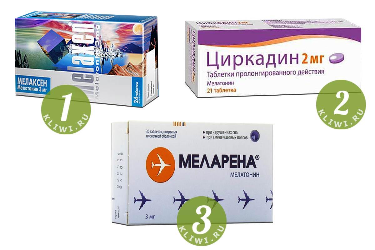 мелаксен меларена циркадин