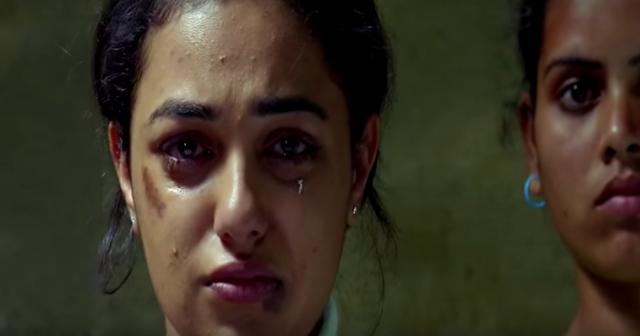 Watch Nithya Menen's 'Ghatana' Movie Latest Trailer