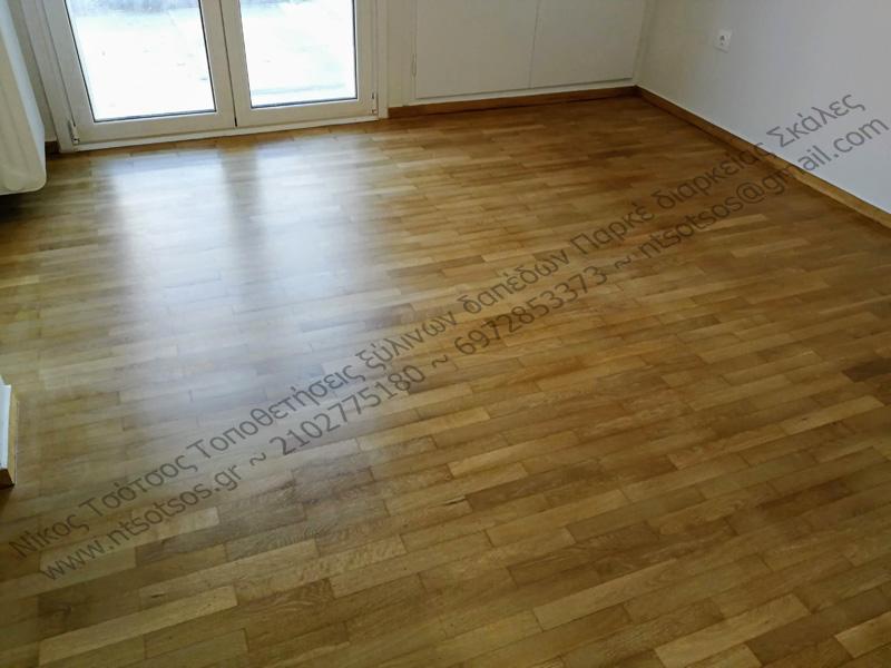 τρίψιμο και γυάλισμα ξύλινου πατώματος απο πατωματζή