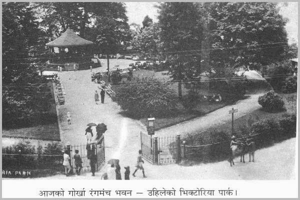 Victoria Park Darjeeling now Gorkha Rangamanch Bhawan