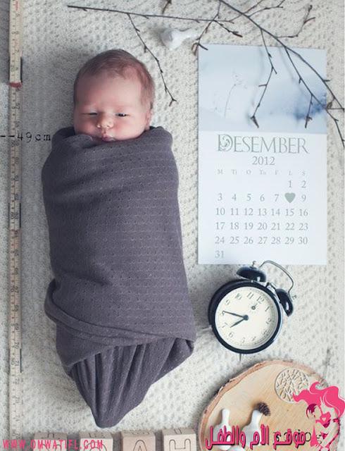 مراحل نمو الطفل