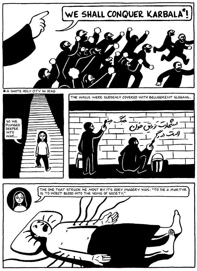 Read Chapter 15 - The Cigarette, page 113, from Marjane Satrapi's Persepolis 1 - The Story of a Childhood