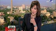 برنامج صالة التحرير حلقة الاحد 13-8-2017 مع عزة مصطفي