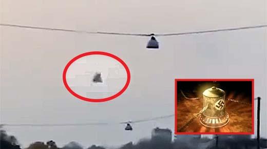 OVNI 'La Campana' es filmado en el cielo de Gotemburgo, Suecia
