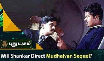 Shankar to Direct Mudhalvan Sequel? | First Frame | Puthuyugam Tv