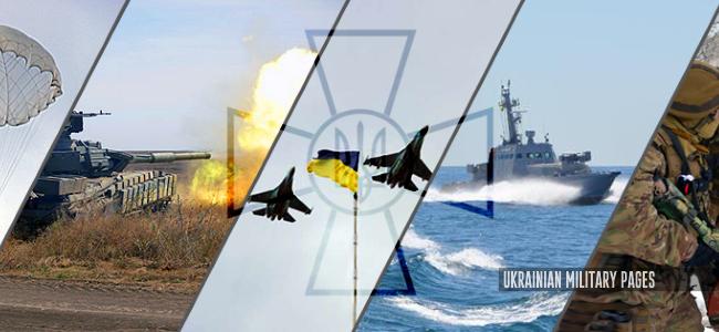 Перспективи розвитку озброєння та військової техніки