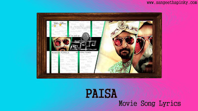 paisa-telugu-movie-songs-lyrics