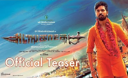 Adangathey – Official Teaser | G V Prakash Kumar, Surabhi | Shanmugam Muthusamy