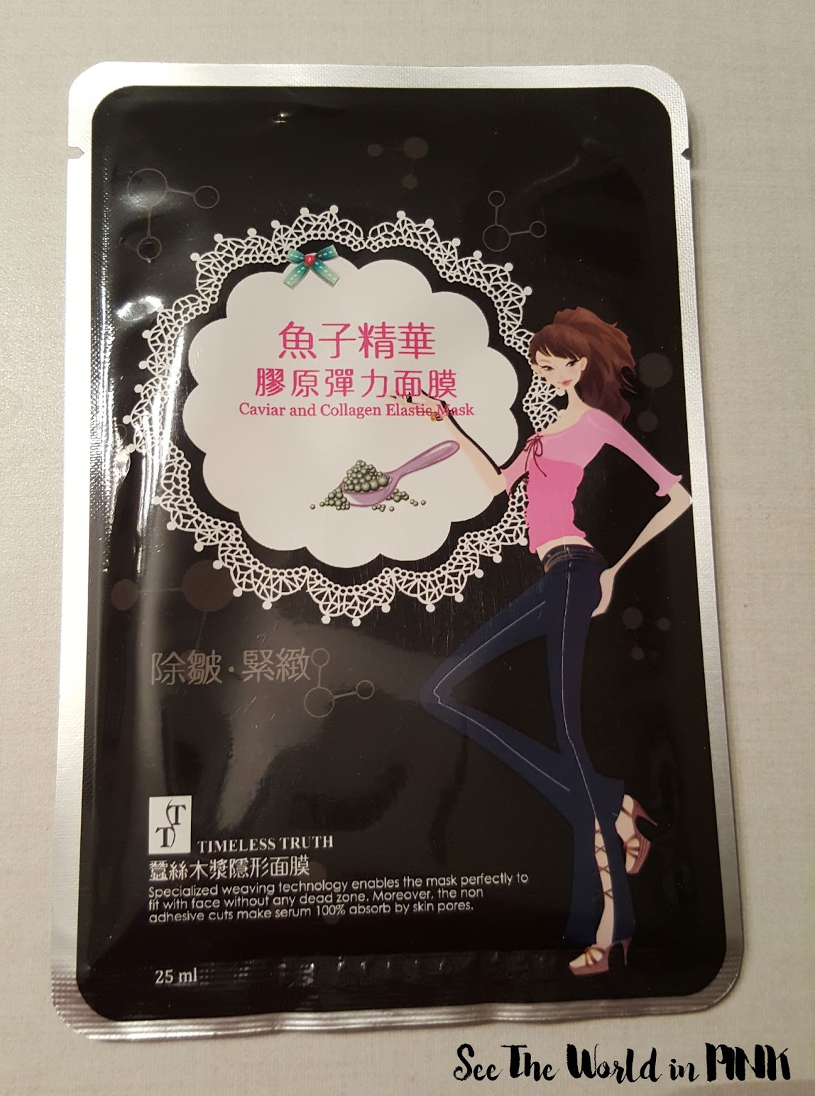 Timeless Truth Caviar and Collagen Elastic Mask