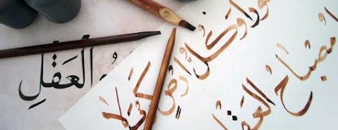Intensive Arabic Program - Semester 1 Review
