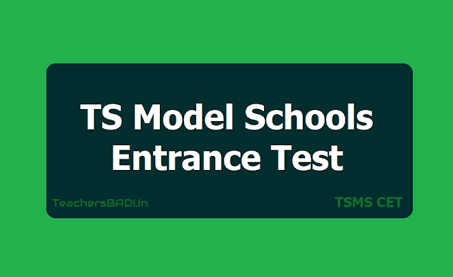 TS Model schools 7th,8th,9th,10th classes Entrance test (TSMSCET)