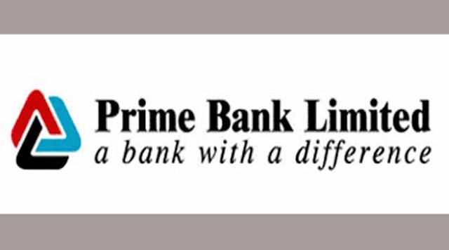 বন্ডের মাধ্যমে ৭০০ কোটি টাকা তুলবে প্রাইম ব্যাংক