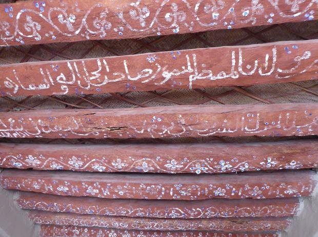 cosa vedere in Oman Nizwa fort