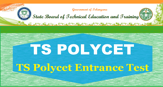 TS Polycet 2017,TS Polytechnic Common Entrance Test 2017,Polycet 2017