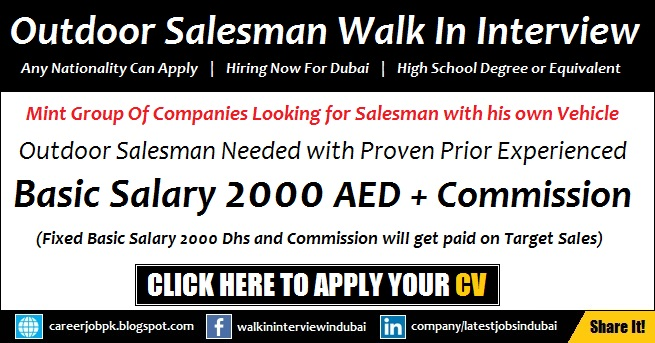 Outdoor Salesman Jobs in Dubai