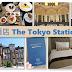 東京酒店 - 東京站酒店 The Tokyo Station Hotel