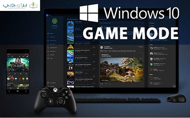 تحميل العاب ويندوز windows 10 games الاساسية كاملة مجانا برابط مباشر مضغوطة خفيفة