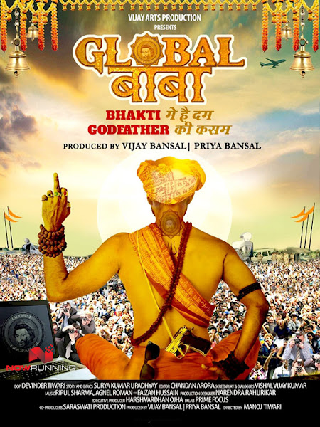 Poster Of Global Baba 2016 720p Hindi DVDRip Full Movie Download