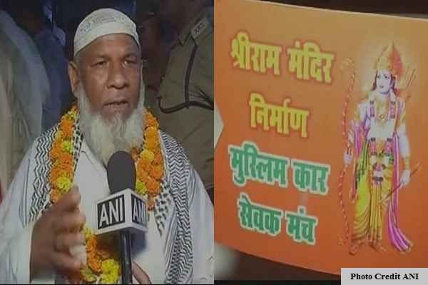 muslim-kar-sewak-manch-ram-mandir