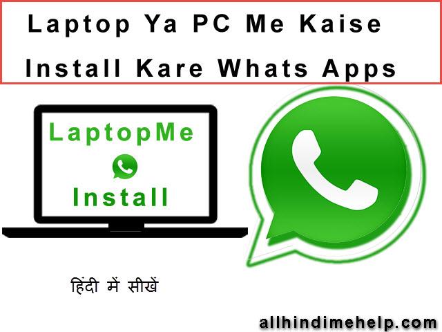 Whatsapp ka photo video gallery me kaise download kare