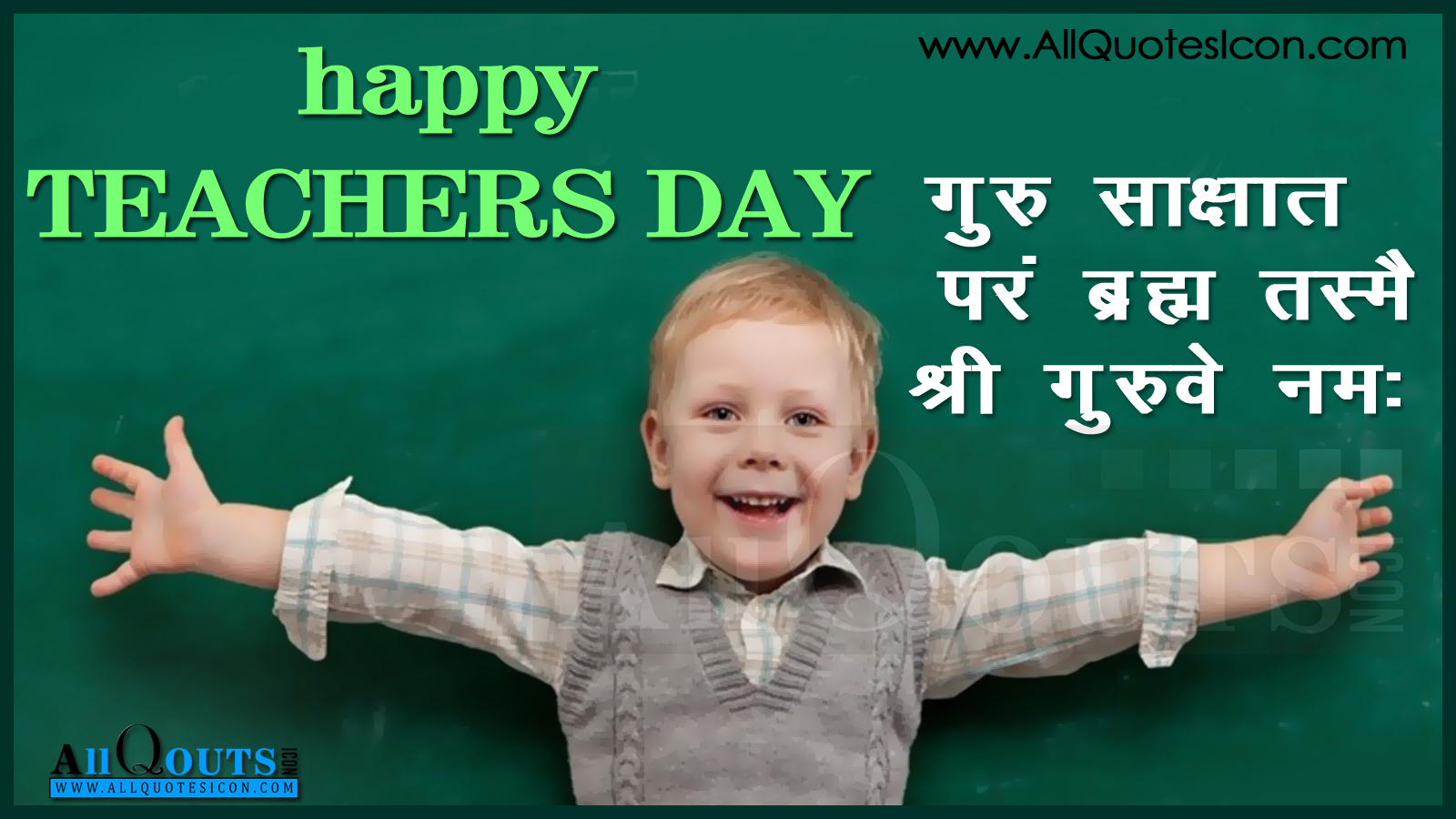Teachers Day Greetings Hindi Quotes Hd Wallpapers Best Wishes And