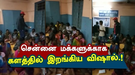 Chennai Rain : Vishal Team Helps Chennai People | Nadigar Sangam