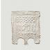 Το Ιστορικό Αρχείο – Μουσείο Ηπείρου Παρουσιάζει Την Έκθεση Σπόλια
