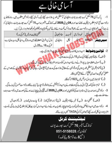 Pak Army 76 Signal Combat Support Unit Rawalpindi Jobs April 2020