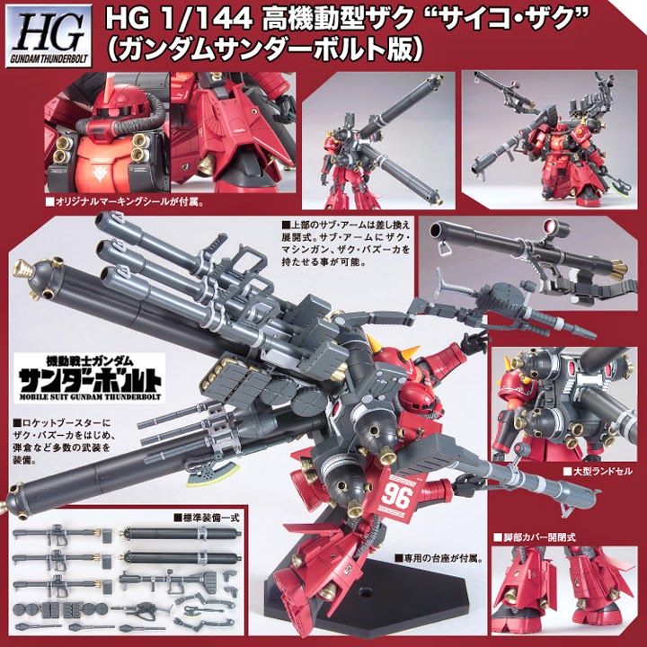 Image result for HG 1/144 Psycho Zaku