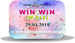 "Keralalottery.info, ""kerala lottery result 29 4 2019 Win Win W 510"", kerala lottery result 29-4-2019, win win lottery results, kerala lottery result today win win, win win lottery result, kerala lottery result win win today, kerala lottery win win today result, win winkerala lottery result, win win lottery W 510 results 29-4-2019, win win lottery w-510, live win win lottery W-510, 29.4.2019, win win lottery, kerala lottery today result win win, win win lottery (W-510) 29/04/2019, today win win lottery result, win win lottery today result 29-4-2019, win win lottery results today 29 4 2019, kerala lottery result 29.04.2019 win-win lottery w 510, win win lottery, win win lottery today result, win win lottery result yesterday, winwin lottery w-510, win win lottery 29.4.2019 today kerala lottery result win win, kerala lottery results today win win, win win lottery today, today lottery result win win, win win lottery result today, kerala lottery result live, kerala lottery bumper result, kerala lottery result yesterday, kerala lottery result today, kerala online lottery results, kerala lottery draw, kerala lottery results, kerala state lottery today, kerala lottare, kerala lottery result, lottery today, kerala lottery today draw result, kerala lottery online purchase, kerala lottery online buy, buy kerala lottery online, kerala lottery tomorrow prediction lucky winning guessing number, kerala lottery, kl result,  yesterday lottery results, lotteries results, keralalotteries, kerala lottery, keralalotteryresult, kerala lottery result, kerala lottery result live, kerala lottery today, kerala lottery result today, kerala lottery"