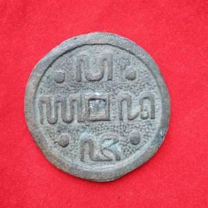 Koin Kuno Aksoro Jowo