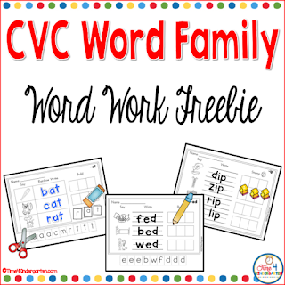 word families, cvc word work free resource kindergarten