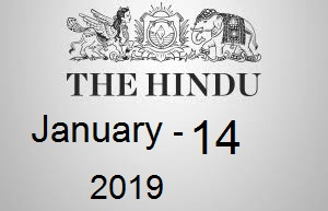 The Hindu Newspaper Today 14 January 2019 Download PDF
