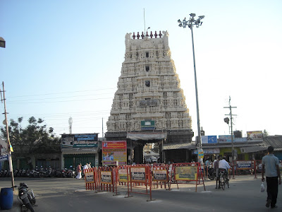 Kacchapeswara Temple