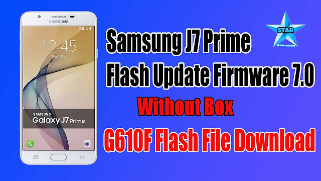 samsung j7 prime update android 7