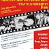 Ομιλία της Ν.Βαλαβάνη στην εκδήλωση ΤΕΧΝΗ & ΠΟΛΙΤΙΚΗ ΤΟΝ ΟΚΤΩΒΡΗ, 22.11.2017