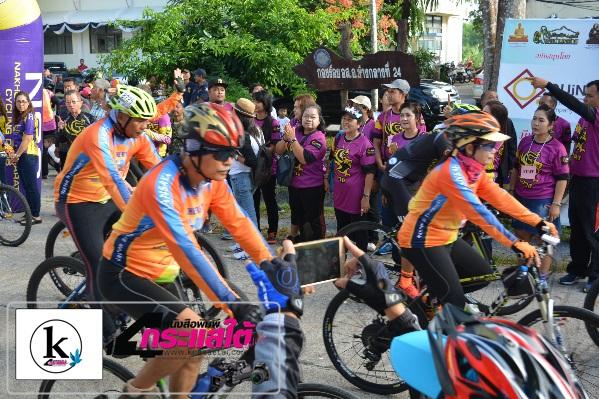"""นักปั่นกว่า  3 พัน ร่วมกิจกรรมปั่นจักรยานการกุศล """"เปิดตำนานเมืองคล้องช้าง"""