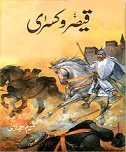 Qaisar O Kisra By Naseem Hijazi Urdu Novel Free Download