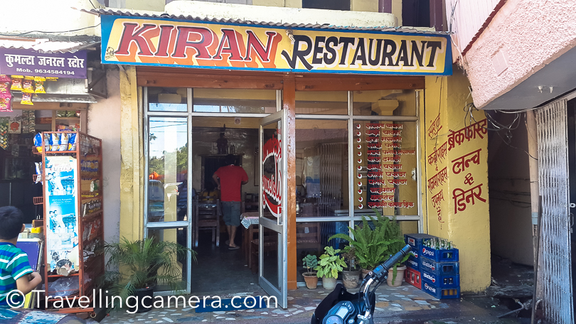 During my recent trip, we stopped around the lake and had our breakfast at Kiran Restaurant which is close of the lake. It's on the side from where boats start. This place served good breakfast, although service was quite slow.