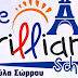 The Brilliant School: Η Αίγινα απέκτησε το φωτεινό της σχολείο