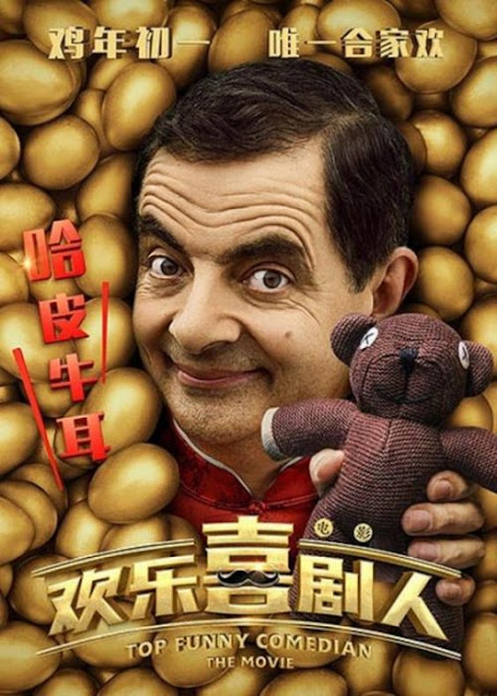 Mr Bean regresa con una extraña versión china de The Hangover
