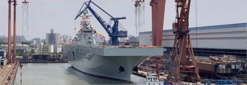 Китай спустив на воду другий УДК типу 075